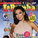 Eva Longoria - La Bamba Magazine Cover [United States] (30 December 2015)