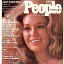 Joan Bennett Kennedy - 454 x 605