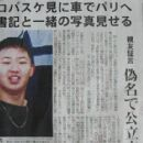 Kim Jong-un - 391 x 287