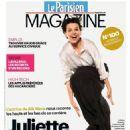 Juliette Binoche - 454 x 613