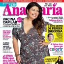 Fabiana Karla - Ana Maria Magazine Cover [Brazil] (8 May 2015)