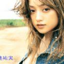 Yumi Adachi - 454 x 341