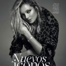Eniko Mihalik - Elle Magazine Pictorial [Spain] (September 2016) - 454 x 591
