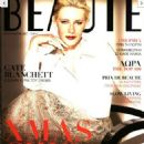 Cate Blanchett - 454 x 604