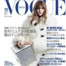 Vogue Japan December 2015