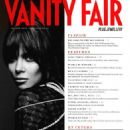 Anna Friel - Vanity Fair Magazine August 2009