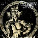 Casus Belli Album - Kalos Kai Agathos