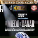 Lionel Messi - 333 x 438