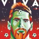 Lionel Messi - 307 x 420