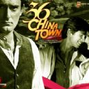 Shahid Kapoor & Kareena Kapoor in 36 China Town - 454 x 340