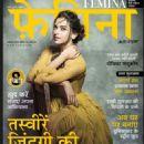 Deepika Padukone - 454 x 587