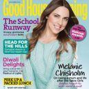 Melanie Chisholm - Good Housekeeping Magazine Cover [United Arab Emirates] (November 2012)
