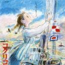 Japanese drama films