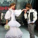 Dima Bilan and Yelena Kuleckaya