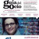 Juliette Binoche - 454 x 689