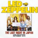 1972-10-10: Complete Live in Japan: Festival Hall, Kyoto, Japan