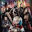 Suicide Squad (2016) - 454 x 664