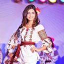 Alexandra Caruntu - 454 x 266