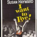 I Want To Live starring Suzan Hayward