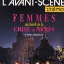 Women on the Verge of a Nervous Breakdown - L'Avant-Scene Cinema Magazine Cover [France] (October 1995)