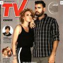 Brousko - TV Ethnos Magazine Cover [Greece] (19 February 2017)