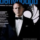 Daniel Craig, Skyfall - Athinorama Magazine Cover [Cyprus] (25 October 2012)