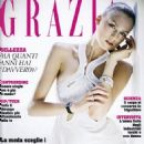 Pernilla Lindner - Grazia Magazine Pictorial [Italy] (April 2007) - 454 x 607