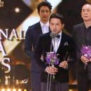 Kapuso actor Dennis Trillo wins Asian Star Prize award - 454 x 382