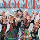 Monika Jagaciak - Vogue Magazine Cover [Poland] (October 2018)
