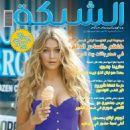 Gigi Hadid - 454 x 609