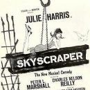 SKYSCRAPER ( 1965 Broadway Musical ) Starring Julie Harris - 259 x 400