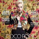 Coco Rocha - Prestige Magazine Cover [Hong Kong] (April 2017)
