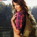 Laure Anne Tombeur - P Magazine - 454 x 710
