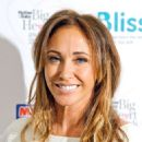 Jenny Frost Mother and Baby Big Heart Awards In London