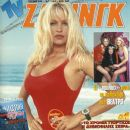 Pamela Anderson - TV Zaninik Magazine Cover [Greece] (7 July 2000)