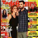 Brousko - Tiletheatis Magazine Cover [Greece] (21 January 2017)