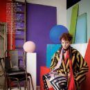 Freja Beha - Vogue Magazine Pictorial [United Kingdom] (September 2014) - 454 x 605