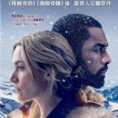 The Mountain Between Us (2017) - 454 x 656