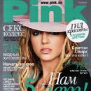 Britney Spears - pink Magazine Cover [United Kingdom] (March 2009)