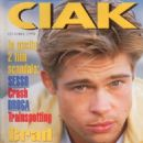 Ciak Magazine Cover [Italy] (October 1996)