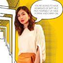 Gemma Chan - Glamour Magazine Pictorial [United Kingdom] (March 2019) - 454 x 681