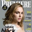 Natalie Portman - Premiere Magazine Cover [France] (February 2011)