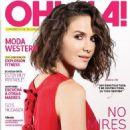 Natalia Oreiro - 454 x 545