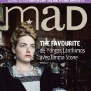 Emma Stone – MAD Magazine (January 2019) - 454 x 619