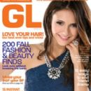 Nina Dobrev - Girls' Life Magazine [United States] (October 2010)
