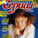 Camila Bordonaba - 454 x 614