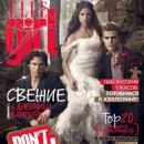 Ian Somerhalder, Paul Wesley, Nina Dobrev - Elle Girl Magazine Cover [Russia] (October 2014)