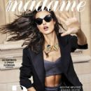 Blanca Padilla - Madame Figaro Magazine Cover [France] (November 2020)
