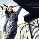 Vlada Roslyakova - Glamour Magazine Pictorial [Italy] (September 2017) - 454 x 296