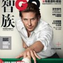 Bradley Cooper - GQ Magazine Cover [China] (February 2015)